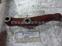 陕汽德龙7.5T转向节臂转向横拉杆臂 左  DZ9100410081/81.46701.0243