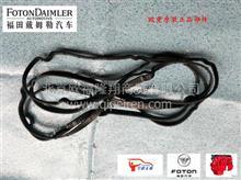 北汽福田欧曼汽车福田康明斯发动机气门室罩盖垫/3695663