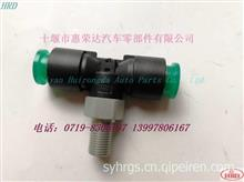 1205834-T69L0-DFM  后处理,转换接头-气管-两通T型管接头/1205834-T69L0