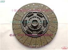 1601130-T38V0,1849001885390,SACHS 雷诺,离合器从动盘总成/1601130-T38V0