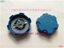蓝色通用式钢片无锁盖,尿素盖,尿素罐盖/蓝色钢片无锁盖,尿素盖,尿素罐盖