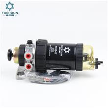 福尔盾供应 工程机械 油水分离器总成/F78047 FS20073 P551424 RE54439