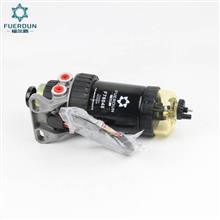 福尔盾 工程机械 油水分离器总成/F78048 FS20074 RE546336 总成