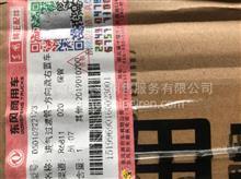 东风天龙  DCi11雷诺发动机  进气过渡管-方向盘右置车/D5010222123