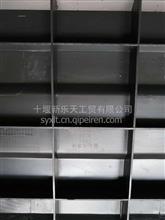 东风天龙电瓶盖3703310-T25F0