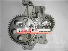 东风新天龙旗舰雷诺340-375-420原厂发动机机油泵总成D501047718/雷诺发动机原厂配件