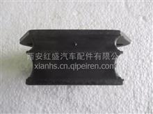 陕汽德龙奥龙发动机前胶垫/DZ9114593001