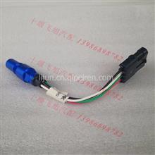 4326595X原厂康明斯发动机位置传感器/4326595X