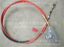 热销取力器控制器拉线总成搅拌车高低速拉线控制器离合器拉线定制/13932989755