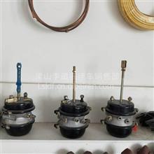大量出售挂车气室 配件 美式弹簧气室 半挂车制动气室总成/1