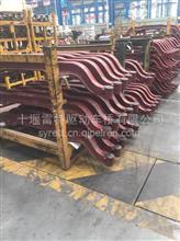 东风商用车原厂纯正配件 前轴30D-01011/30D-01011