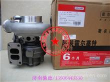 VG1034110969重汽D12马力发动机豪沃A7/T7增压器 废气涡轮增压机/VG1034110969