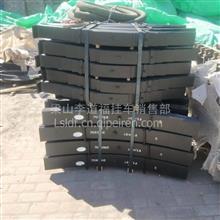 出售挂车板簧 9公分标准板簧 轻型板簧 多种规格板簧/1