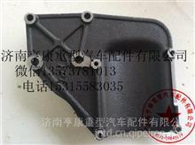红岩杰狮      红岩杰狮科索发动机空调压缩机支架/FAT5801399064