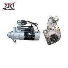 YTM昱特电机  起动机马达 M008T55578AM M8T55779AM M8T55579AM/3841359 M8T55779 M8T55578