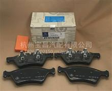 奔驰S350刹车盘;刹车片总成 2004款 /A 164 420 08 20