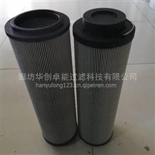 风电齿轮箱滤芯1300R010BN4HC/-B4-KE50贺德克滤芯/1300R010BN4HC/-B4-KE50