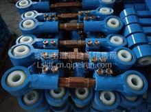 批发挂车拉杆 活动拉杆 固定拉杆 悬架可调节拉杆 质量耐用/1