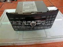 奔驰C260导航仪;DVD光盘机 2013款   优雅型 /电话:18267202150