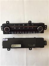 一汽青岛解放JH6 南方版空调控制面板 暖风控制器 8112010-CB83/8112010BB83-C00
