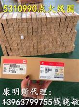 宇通公交用5310990点火线圈哈萨克斯坦公交站【2019新品】/4955850火花塞