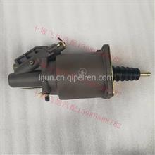 DZ93189230183原厂重庆金华陕汽重卡德龙奥龙离合器分泵助力器/DZ93189230183