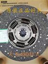 东风天龙/13508682212