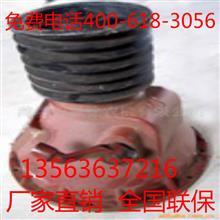 空压机潍柴发动机离合器皮带轮排行榜/1078