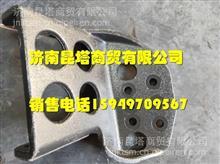 柳汽乘龙H7发动机前悬横梁支架4H7CL38D33X0A-1001011B / 4H7CL38D33X0A-1001012