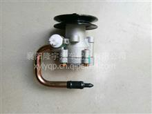 东风凯普特N300助力泵/转向助力泵