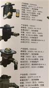 东风朝柴4100转向器助力泵 朝柴发动机转向助力泵/4100ZL-18A.30.10,全兴/193
