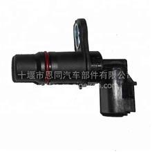 供应东风康明斯发动机配件位置传感器/C5258492