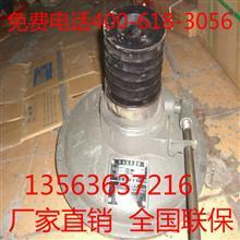 抽水泵潍坊柴油机离合器皮带轮加盟/1078