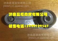 M5122-6104012B柳汽霸龙507车门玻璃手摇臂柄/M5122-6104012B