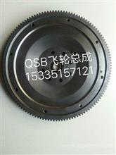 原厂康明斯QSB配工程机械飞轮总成/3973519
