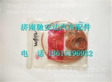 612600900389潍柴WP12 全车胶圈修理包/612600900389