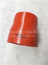 东风商用车温橡增压器进气胶管总成/1109021-K0300
