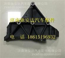 612640060245潍柴WP12.380E40发动机发电机支架/612640060245