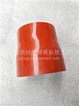 东风天龙大力神商用车原装温橡增压器进气胶管总成/1109021-K0300