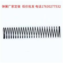 汽车单向离合器螺旋异形压缩弹簧/0