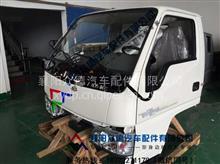 广西凯运驾驶室空壳总成配件 江铃顺达驾驶室空壳总成配件/111111