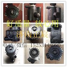 3407020A604-0655  锡柴6DF3 助力泵 齿轮泵/3407020A604-0655