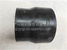 东风商用车汽车配件     增压器-进气胶管总成1109021-k0301/1109021-k0301