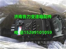 1700010-90619东风天锦六档变速箱总成/1700010-90619