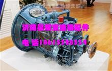 L0171010263A0福田时代康瑞法士特五档5J30T-B变速箱总成/L0171010263A0/5J30T-B