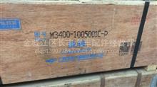 玉柴曲轴/M3400-1005001C-P