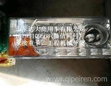 扬州盛达矿用宽体车前大灯总成  扬州盛达矿车配件