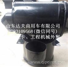 临工MT86重型车自卸车工程车空气滤芯空气滤清器油滤总成