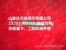徐州美馳車橋制動蹄短彈簧/84736015