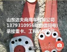 扬州盛达矿用宽体车转向横拉杆臂  扬州盛达矿车配件/临工MT86矿用车配件